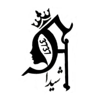 کاربر زیبا متن شریفه محسنی «شیدا»