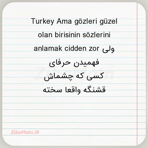 عکس نوشته Turkey Ama gözleri güzel ol